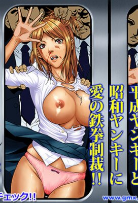 [Motion Comic] A woman to be beat - Saiko Museum -
